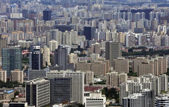 A general view of buildings in Beijing
